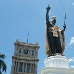 2011年子連れハワイ旅行記編(4)市内観光とアラモアナ・センター