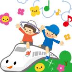 新幹線指定席、便利な買い方ふたつ