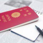 子連れ台湾旅行準備編(2)赤ちゃんのパスポートを作ろう!
