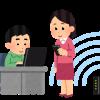 光インターネット、IP電話、ガラケー、格安スマホ、iPod。我が家の通信環境と費用のぶっちゃけた話