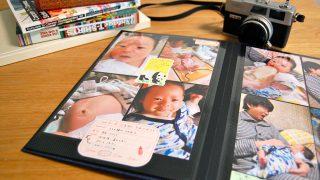 【買い物記録】ナカバヤシのアルバムと台紙