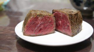 ふるさと納税で福岡県嘉麻市の赤崎牛レンガステーキ!