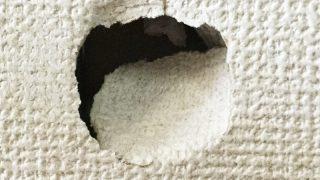 【賃貸マンション】壁に穴を空けちゃった!?
