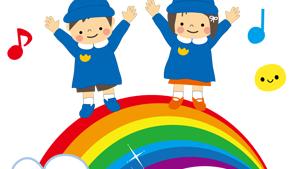 学校や幼稚園の役員活動にお役立ち、無料で使える印刷素材や可愛いフォント